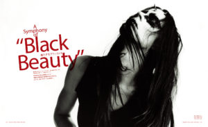 black-beauty1