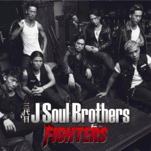 3jsb_fighters